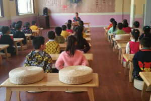 关于广东教师资格证书的几个有效期!